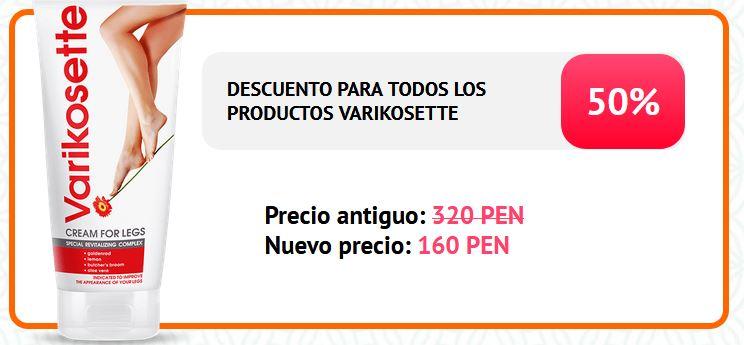 Crema Varikosette Peru - Inkafarma Farmacias, Precio..